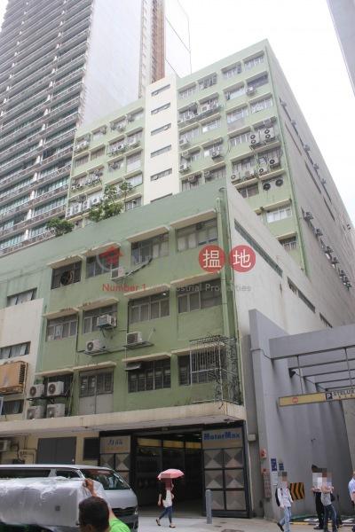 Tai King Industrial Building (Tai King Industrial Building) San Po Kong|搵地(OneDay)(1)