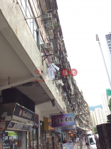 51 King Fuk Street (51 King Fuk Street) San Po Kong|搵地(OneDay)(3)