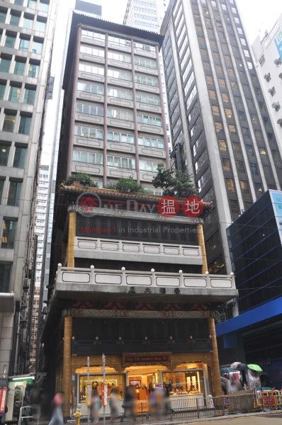 景福大廈 (King Fook Building) 中環|搵地(OneDay)(1)