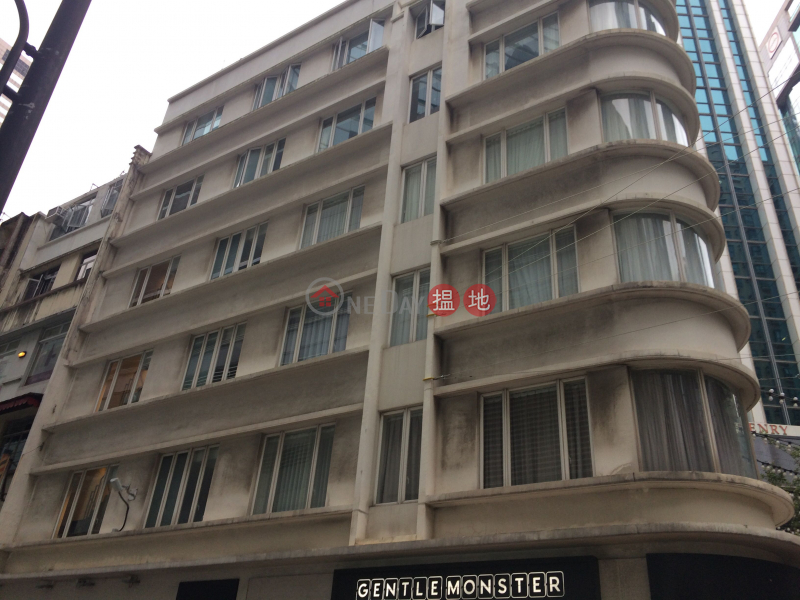 蘭芳道25號 (No.25 Lan Fong Road) 銅鑼灣|搵地(OneDay)(1)