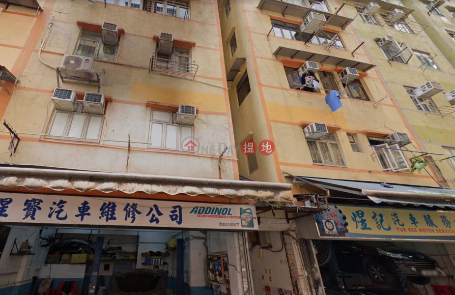 7 LUK MING STREET (7 LUK MING STREET) To Kwa Wan|搵地(OneDay)(1)