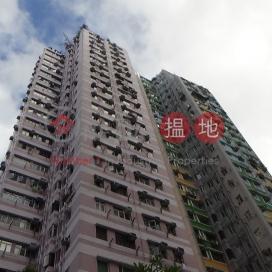 Wah Fai House,Kennedy Town, Hong Kong Island