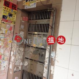 15-17 South Wall Road,Kowloon City, Kowloon