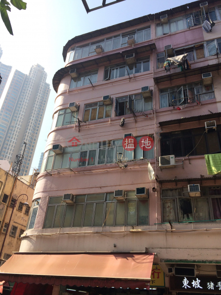 99 Chung On Street (99 Chung On Street) Tsuen Wan East|搵地(OneDay)(1)