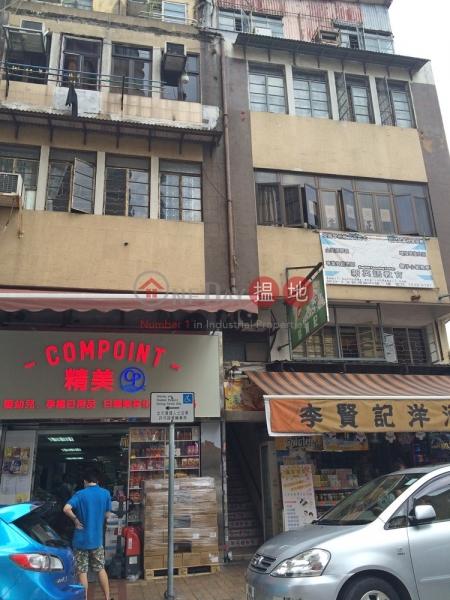 San Shing Avenue 95 (San Shing Avenue 95) Sheung Shui 搵地(OneDay)(3)