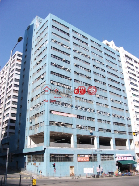 Meeco Industrial Building, Mecco Industrial Building 美高工業大廈 Rental Listings | Sha Tin (charl-01758)