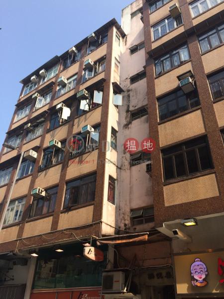 喜悅樓 (Hey Yuet Building) 大圍|搵地(OneDay)(1)