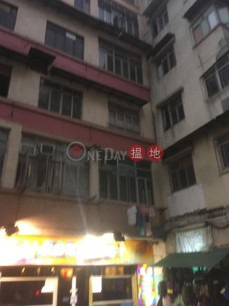5 Whampoa Street (5 Whampoa Street) Hung Hom|搵地(OneDay)(3)