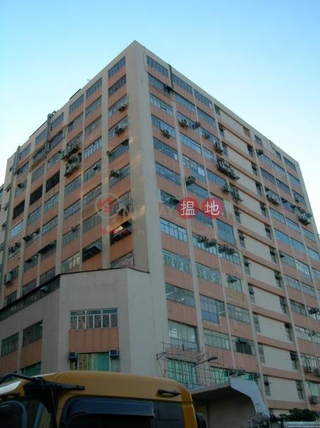 森龍工業大廈 (Sum Lung Industrial Building) 小西灣|搵地(OneDay)(4)