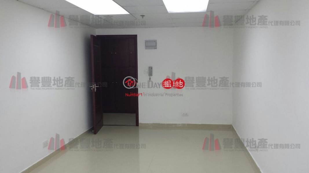 Property Search Hong Kong | OneDay | Industrial Rental Listings, BOLD WIN IND BLDG