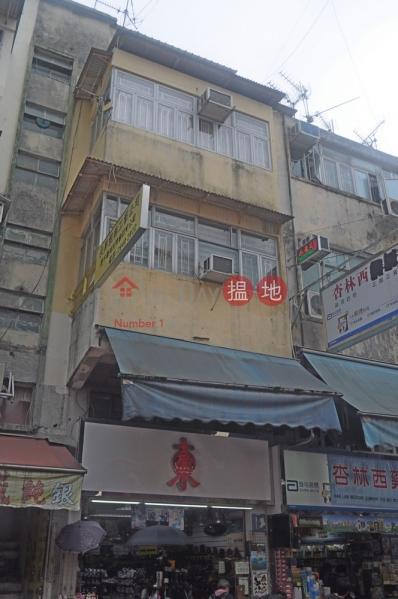 新康街16號 (San Hong Street 16) 上水|搵地(OneDay)(3)