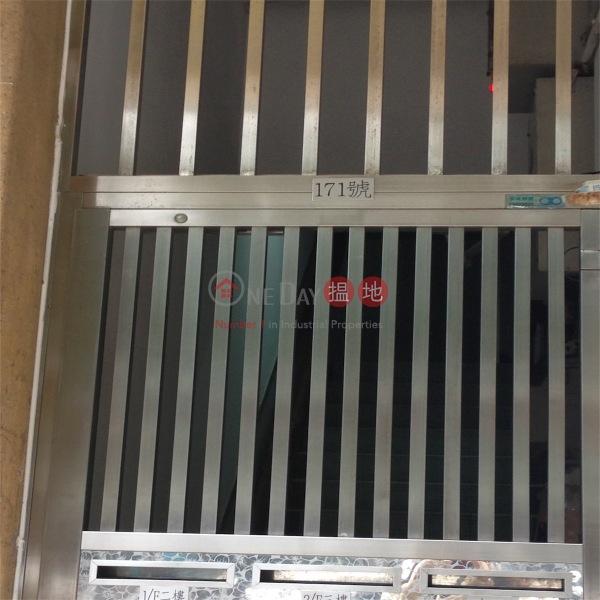 黃泥涌道171號 (171 Wong Nai Chung Road) 跑馬地|搵地(OneDay)(2)