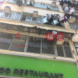 75 Chung On Street,Tsuen Wan East, New Territories