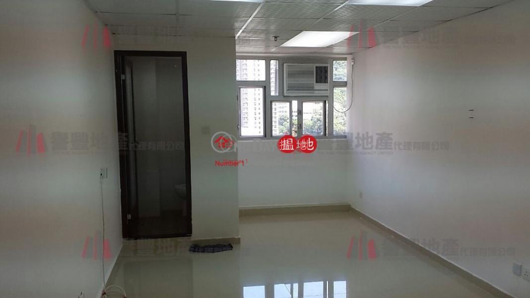 BOLD WIN IND BLDG, Bold Win Industrial Building 保盈工業大廈 Rental Listings | Kwai Tsing District (theri-02728)