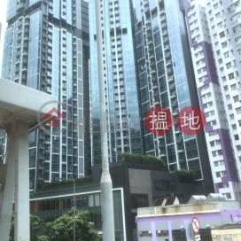 形薈,筲箕灣, 香港島