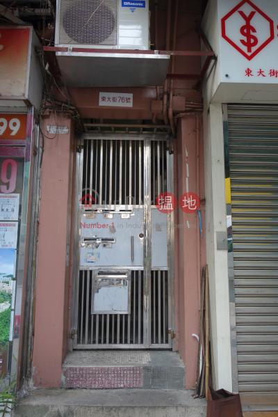 Kwong Shun Building (Kwong Shun Building) Shau Kei Wan 搵地(OneDay)(1)