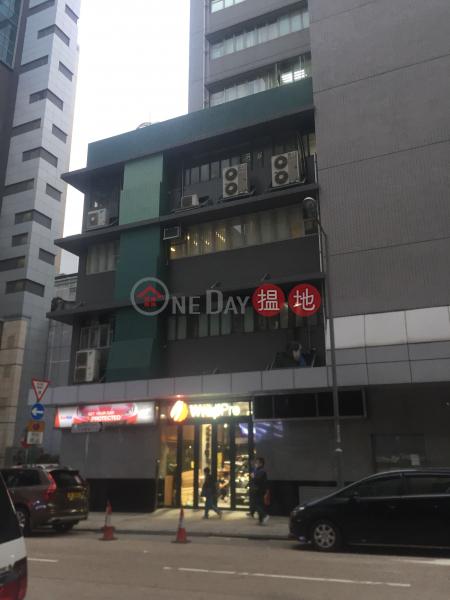製衣工業中心 (Garment Centre) 長沙灣 搵地(OneDay)(4)