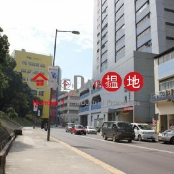 偉倫中心|192-200大連排道 | 葵青香港出租HK$ 307,420/ 月