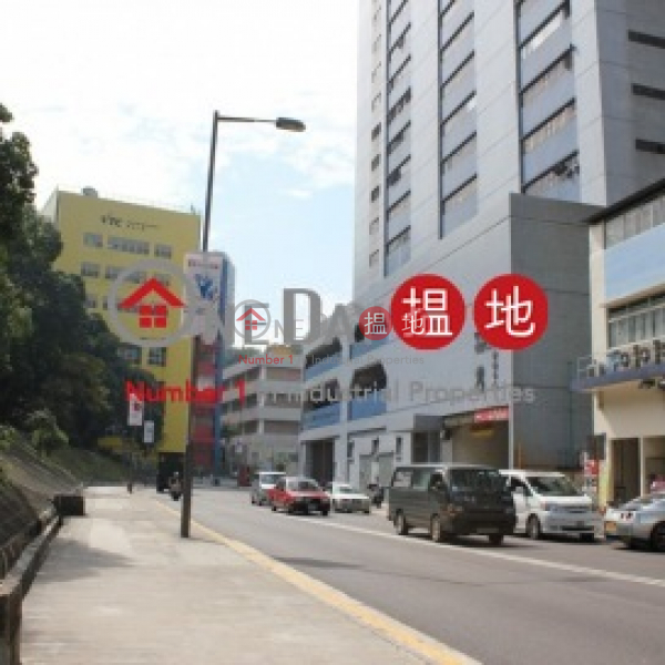 Wyler Centre 192-200 Tai Lin Pai Road | Kwai Tsing District | Hong Kong Rental | HK$ 307,420/ month