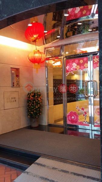 Kam Din Terrace (Kam Din Terrace) Tai Koo|搵地(OneDay)(1)