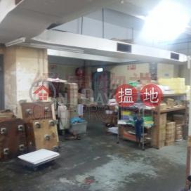 Lee Sum Factory Building|Wong Tai Sin DistrictLee Sum Factory Building(Lee Sum Factory Building)Sales Listings (28613)_3