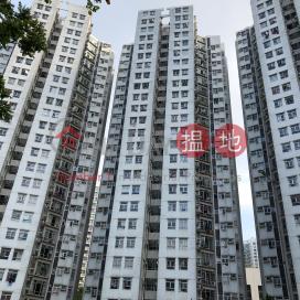 Kornhill Garden Block 9,Tai Koo, Hong Kong Island