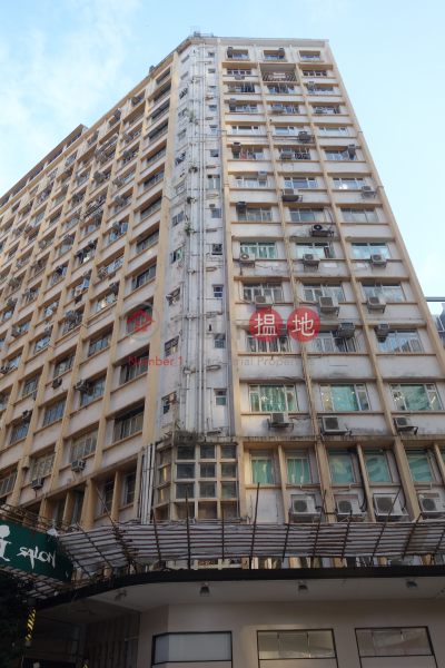 Empire Court (Empire Court) Causeway Bay|搵地(OneDay)(5)