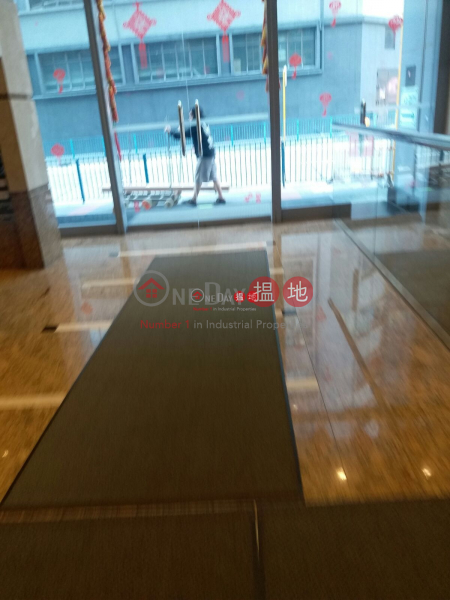 Property Search Hong Kong | OneDay | Office / Commercial Property Rental Listings WESTLEY SQUARE