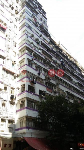 宜安大廈 (Yee On Mansion) 北角|搵地(OneDay)(2)