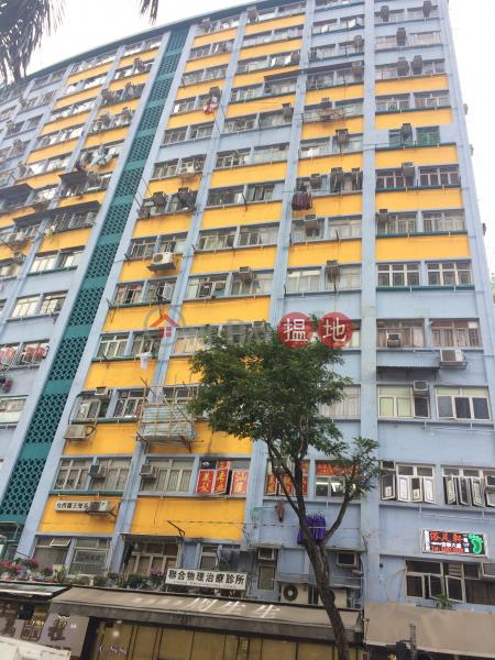 安寧大樓 (On Ning Building) 茶寮坳|搵地(OneDay)(2)