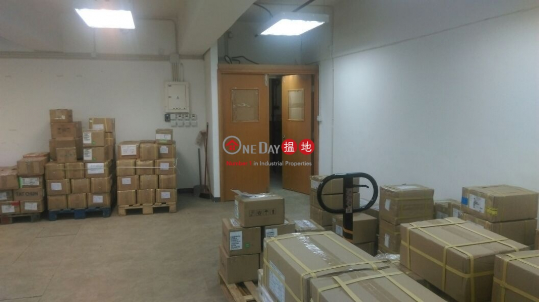 Property Search Hong Kong | OneDay | Industrial, Rental Listings | Veristrong Industrial Centre