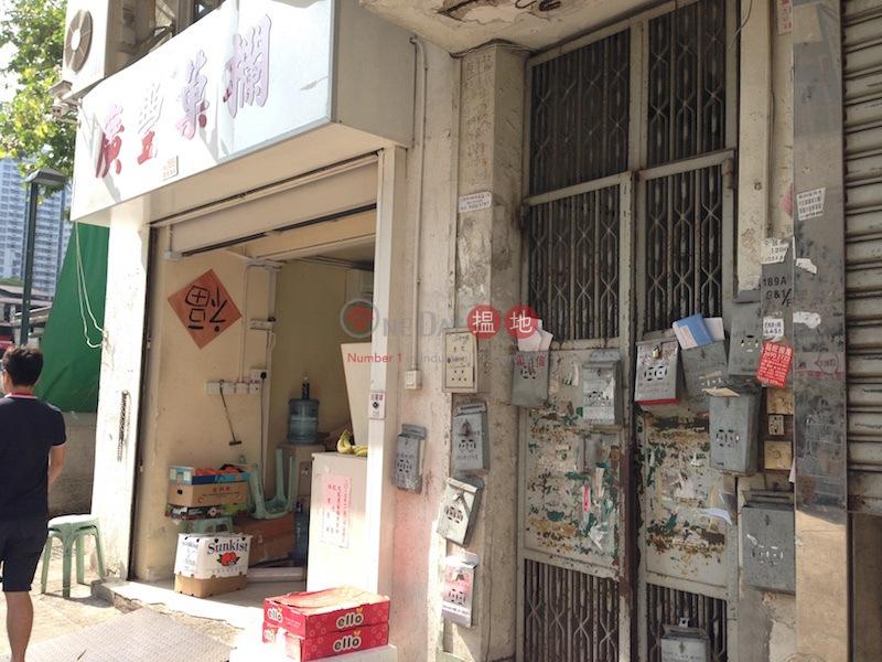 189 Reclamation Street (189 Reclamation Street) Mong Kok|搵地(OneDay)(3)