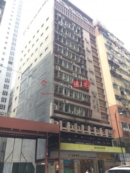 潮州會館大廈 (Chiu Chow Association Building) 上環|搵地(OneDay)(3)