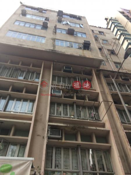 平愛大廈 (Peace House (Ping Oi Building)) 荃灣東|搵地(OneDay)(2)