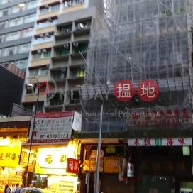 德輔道西 70 號,上環, 香港島