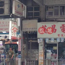 185 Shau Kei Wan Road|筲箕灣道185號
