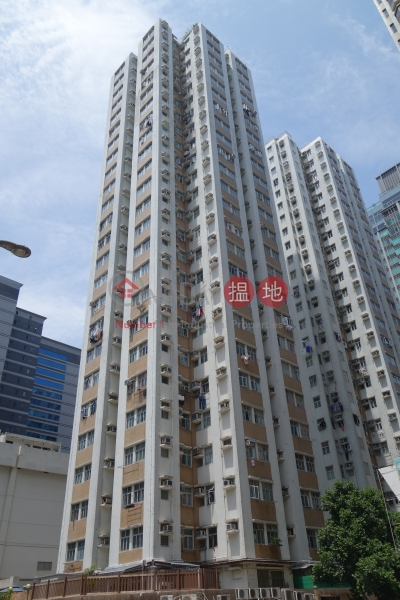 Block 1 Hong Wah Mansion (Block 1 Hong Wah Mansion) Shau Kei Wan|搵地(OneDay)(2)