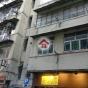 厚和街47號 (47 Hau Wo Street) 西區厚和街47號|- 搵地(OneDay)(1)