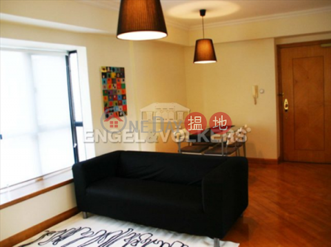 3 Bedroom Family Flat for Sale in Mid Levels West|Wilton Place(Wilton Place)Sales Listings (EVHK45038)_0