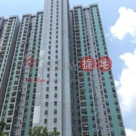 Yee Nga Court Block A Yee Lai House,Tai Po, New Territories