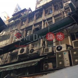15 Li Yuen Street West|利源西街15號