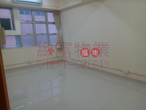 Laurels Industrial Centre|Wong Tai Sin DistrictLaurels Industrial Centre(Laurels Industrial Centre)Rental Listings (28138)_0