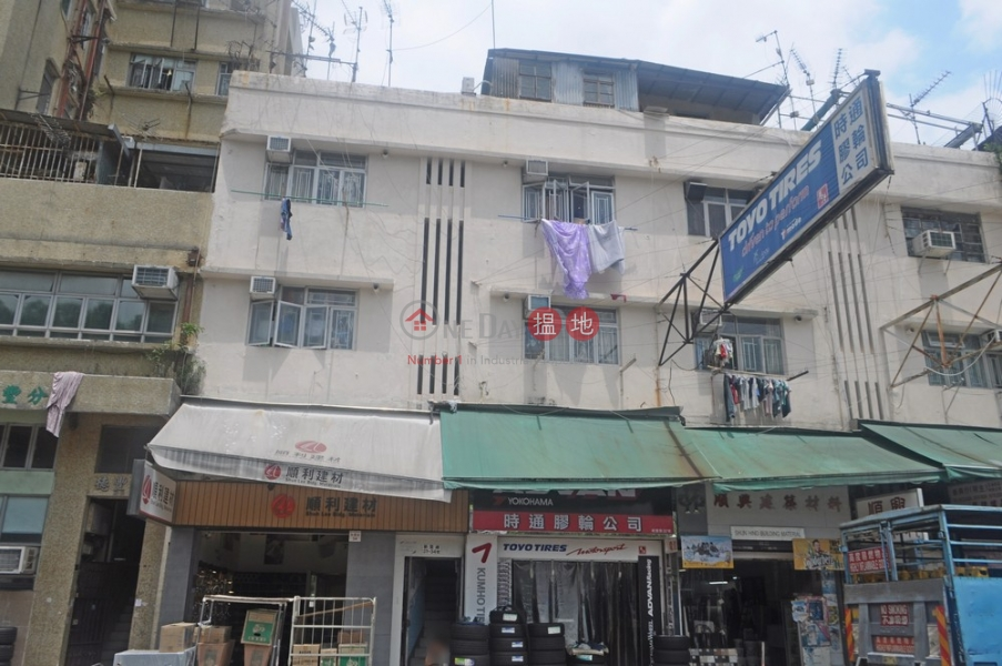 新豐路34號 (San Fung Avenue 34) 上水|搵地(OneDay)(3)