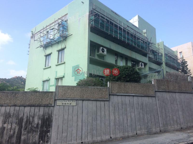 舂磡角道76號 (76 Chung Hom Kok Road) 舂坎角|搵地(OneDay)(1)