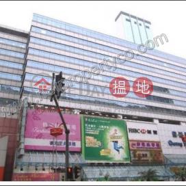 長沙灣廣場|長沙灣長沙灣廣場第1期(Cheung Sha Wan Plaza Tower 1)出租樓盤 (A052948)_3