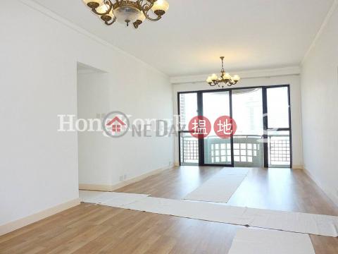 比華利山4房豪宅單位出租 灣仔區比華利山(Beverly Hill)出租樓盤 (Proway-LID64917R)_0