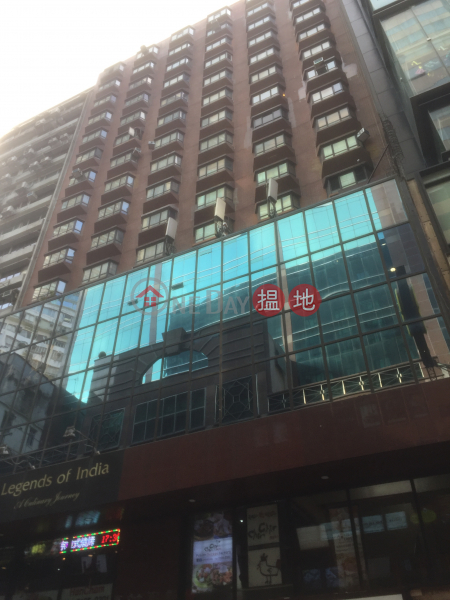 Winfield Commercial Building (Winfield Commercial Building) Tsim Sha Tsui|搵地(OneDay)(1)