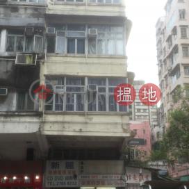 155 Wuhu Street|蕪湖街155號