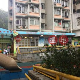 Hong Nga Court, Lai Nga House(Block B)|康雅苑 荔雅閣 (B座)