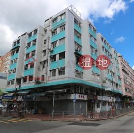 Kam Chung Building|金松樓